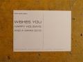 Annet Gelink Gallery: New Years Card 2013 (back) / © Gabriele Franziska Götz
