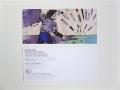 Holger Bunk: 'Irrungen Wirrungen' (invitation card), Kunstraum Neuruppin, 2016 / © Gabriele Götz