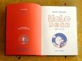 Hendrik Dorgathen: 'Holodeck', exhibition catalog (title page) / © Gabriele Götz