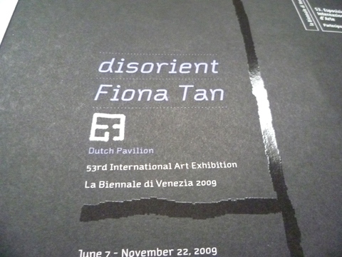 Fiona Tan: Disorient (CI), press kit (detail) / © Gabriele Götz