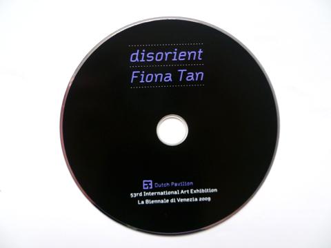 Fiona Tan: Disorient (CI), CD-Rom / © Gabriele Götz