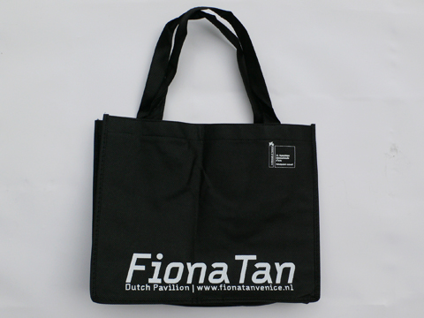 Fiona Tan: Disorient (CI), bag / © Gabriele Götz