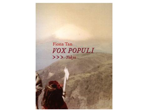Fiona Tan: Vox Populi Tokyo (cover) / © Gabriele Götz
