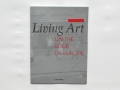 Living Art – On the Edge of Europe (front cover) / © Gabriele Götz