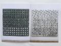 Henri Jacobs: Écritures pictographiques (spread) / © Gabriele Götz