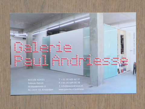 Corporate Identity for Galerie Paul Andriesse (invitation card) / © Gabriele Götz